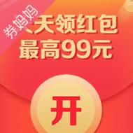0.5元京東金融支付紅包