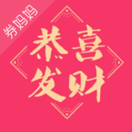 2020春节红包大战