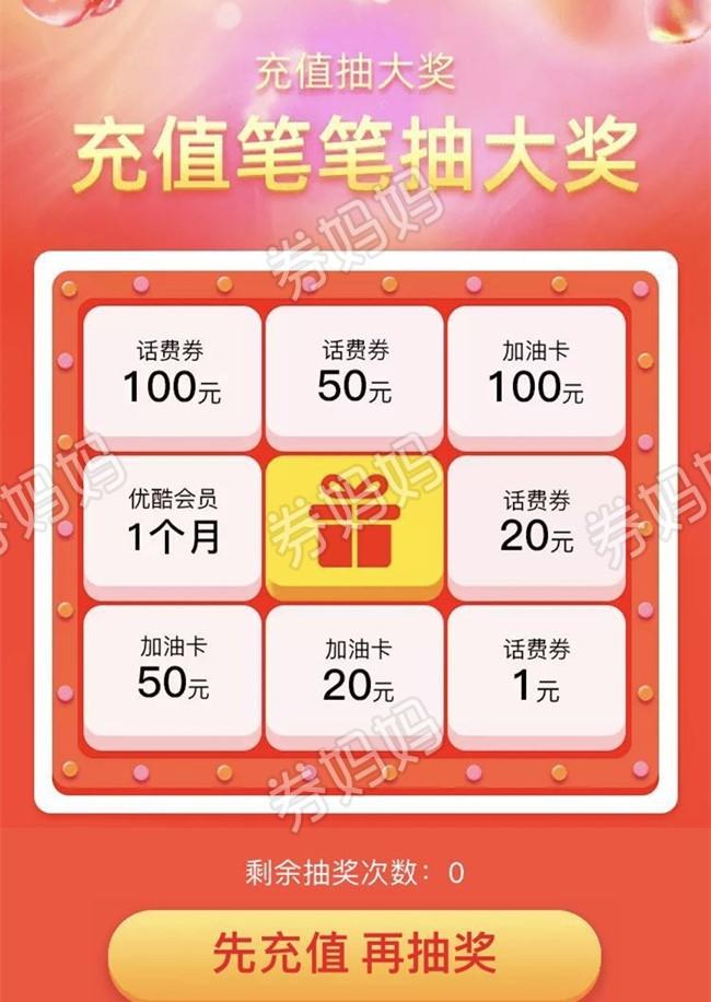 微信图片_20200304094643_副本.jpg
