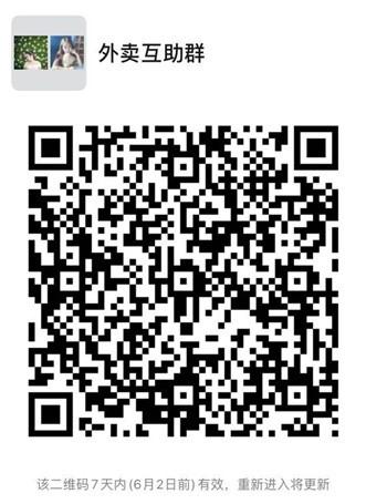 微信图片_20200526110658_副本.jpg