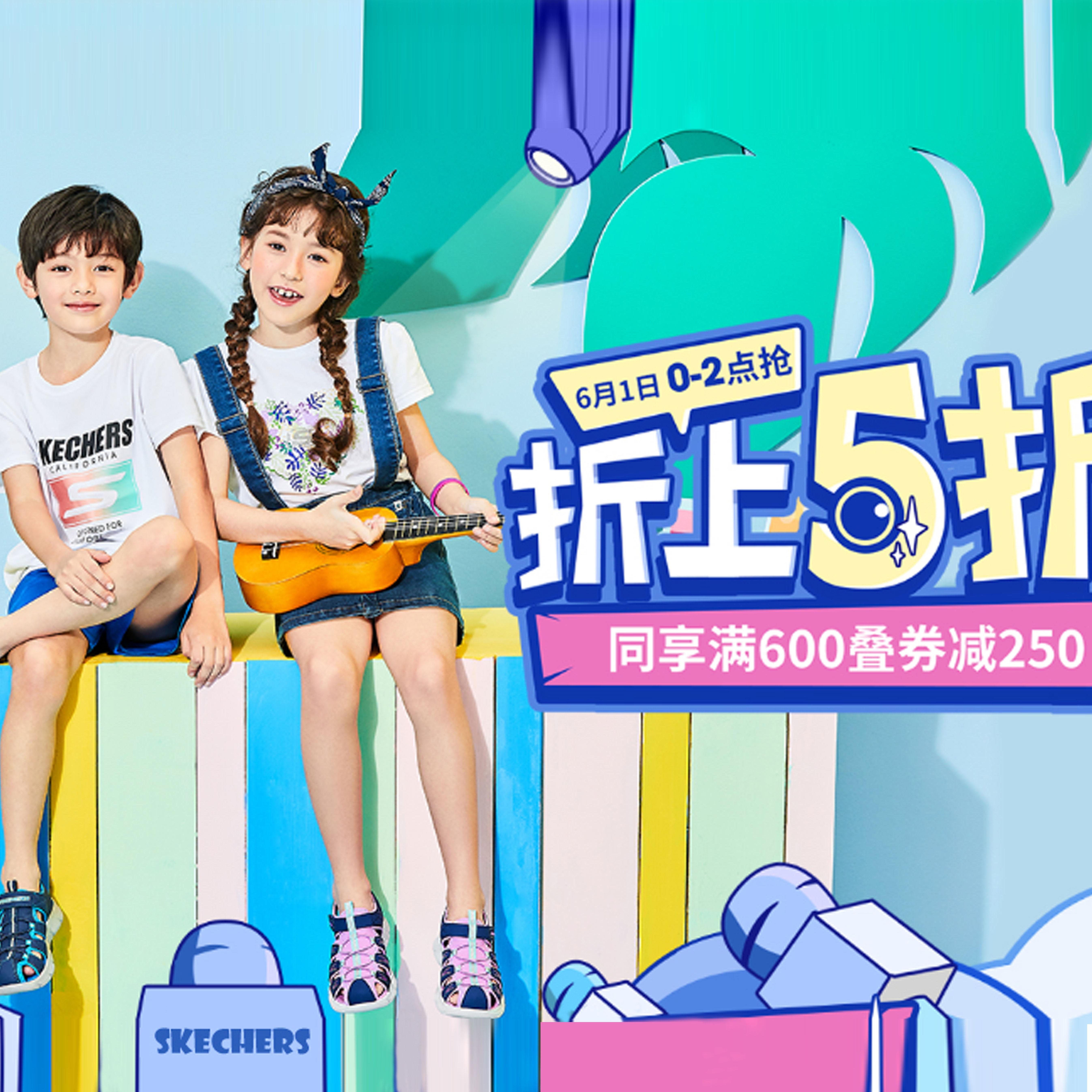 六一儿童节,承包小朋友的鞋柜!