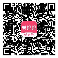 下载 - 2020-06-30T135950.159.png