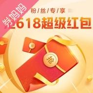 0.6或6.18元京东现金红包