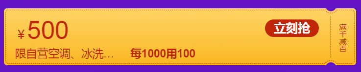 QQ截图20200917083758.png