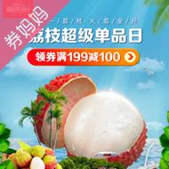 京东最新优惠券免费领:生鲜产品