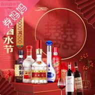 苏宁易购优惠券:自营酒水