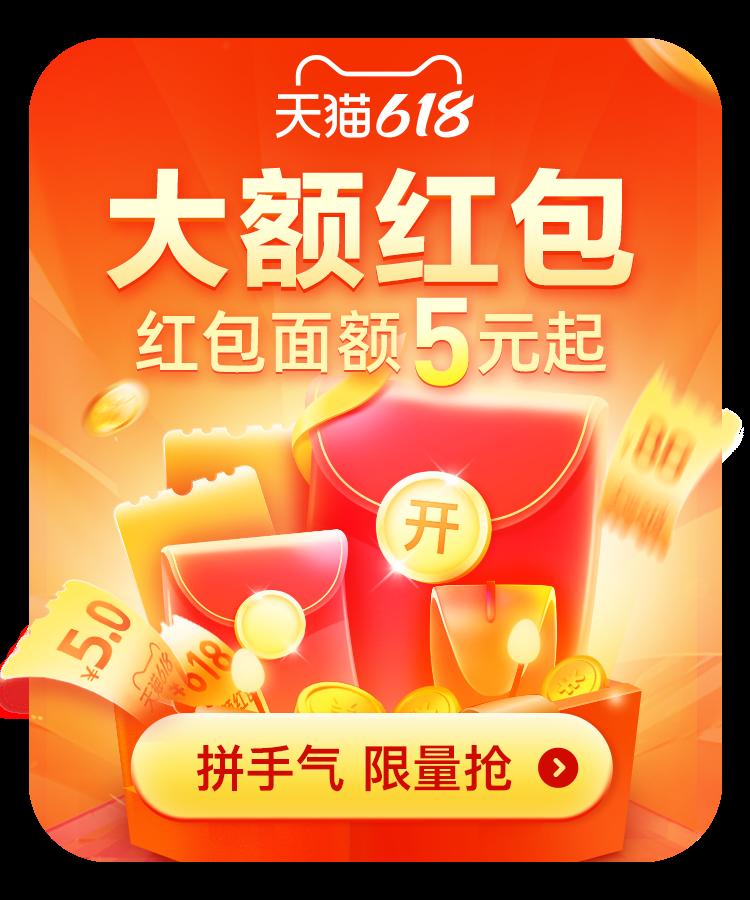 6月16日超红福利重磅升级