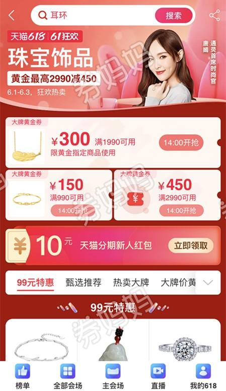 QQ图片20210602115841_副本.png