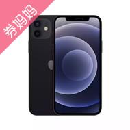 今天开抢!京东1400元iPhone12优惠券