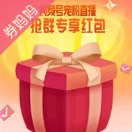 京东全品类优惠券:0.2~1元红包