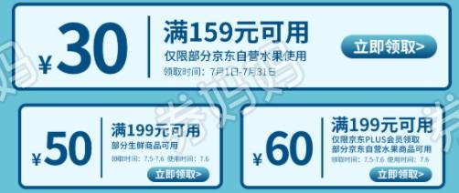 QQ截图20210705120508.png